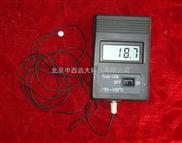 CLZ69-02-CX/中国-超小型温度传感器(配数显仪表)