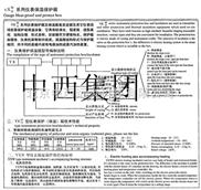 YHG11-YXH-866E-仪表保护箱(304)