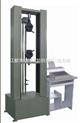 电子拉力机_电脑拉力试验机_橡胶材料试验机_*材料试验机