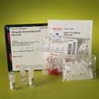 pierce-89899泛素富集试剂盒