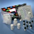 pierce-89881细胞表面蛋白分离试剂盒