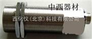 超声波距离传感器/超声波测距传感器(3米)