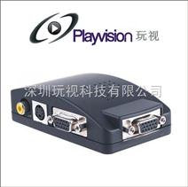 AV转VGA转换器,S-video转VGA,S端子转VGA,AV高清转换器,D注册送59短信认证转VGA, HDV