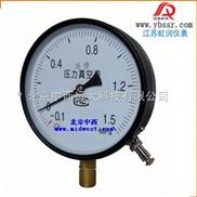 HR7-YTZ-150-电阻远传压力表