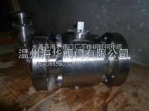 高温球阀设计标准*耐高温球阀*zui高温度耐500