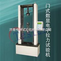 塑料拉力试验机编织袋拉力试验机|纸箱拉力试验机|钢丝拉力试验机