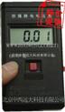 CN61M/ES7101-防爆静电表/静电测试仪/静电探测仪/静电检测仪