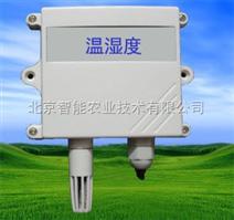 无线温湿度传感器,无线温湿度变送器