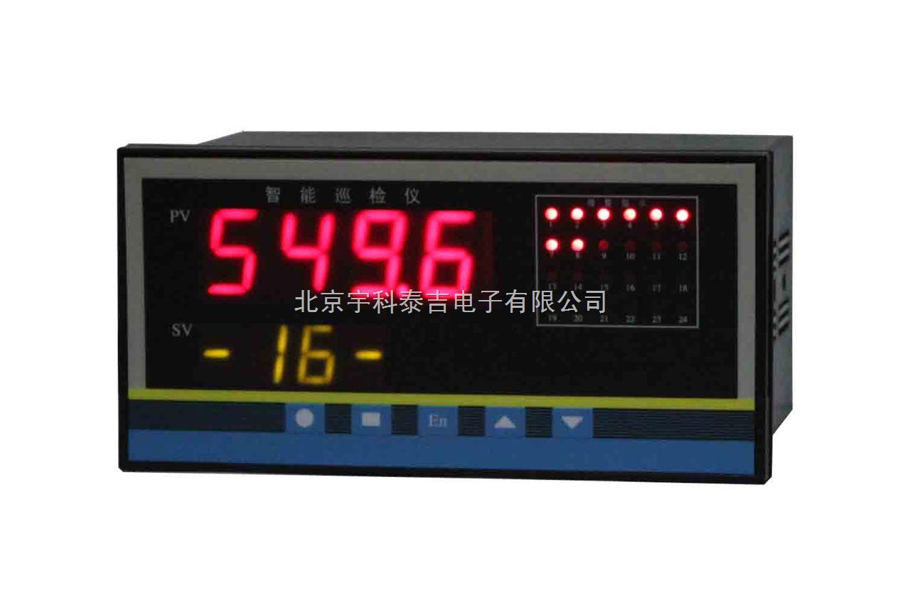 智能zui大值流量测控仪