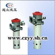 供应TF系列箱外自封式吸油过滤器(原LXZ系列)