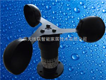 无线风速记录仪,北京风速传感器