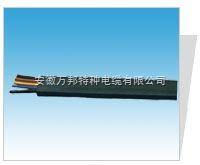 YZB 、YCB、YEFB扁型电缆