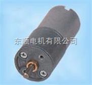 供应25RS-370微型直流有刷减速电机
