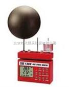 高温环境区域监视记录器