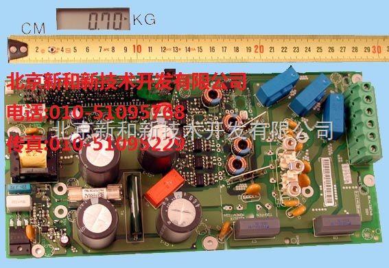 abb电路板:rint5211c-北京鑫宇腾达科技有限公司
