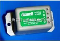 LCF100伺服倾角传感器