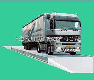 给力推荐】3X14M100吨地磅称/3X16M60吨汽车地磅/3X16M100吨卡车地磅