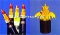 ZRKVV系列阻燃控制电缆