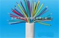 ZR-KVVR阻燃控制软电缆