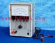 XN33/J0412-直流电压表(毫伏级)/直流毫伏表