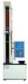 TXLD-液晶显示电子拉力试验机