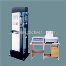 塑料电子拉力机供应商/塑料电子拉力机