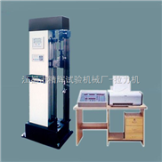 塑料材料试验机,橡胶材料试验机,塑料拉力机,橡胶拉力试验机