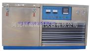 混凝土抗冻试验设备 混凝土快速冻融试验机(一体)符合GB/T50085-2009产地厂家价格型号