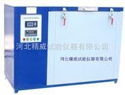 全自动低温冻融试验机 砌块砖冻融试验机 混凝土慢速冻融试验机(气动水融法)产地厂家价格型号
