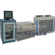 微机控制混凝土快速冻融试验机  混凝土快速冻融试验箱产地厂家价格型号