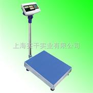 TCS-600公斤英展电子台秤,300公斤TCS英展电子台秤