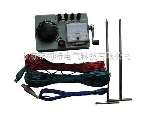 zc29b-1 zc29b-2上海接地电阻测试仪