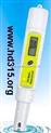 型號:XB89/281國產-防水筆式酸度計/筆式PH計(溫補,0.01 pH)