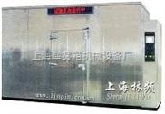 求购:上海盐雾试验室