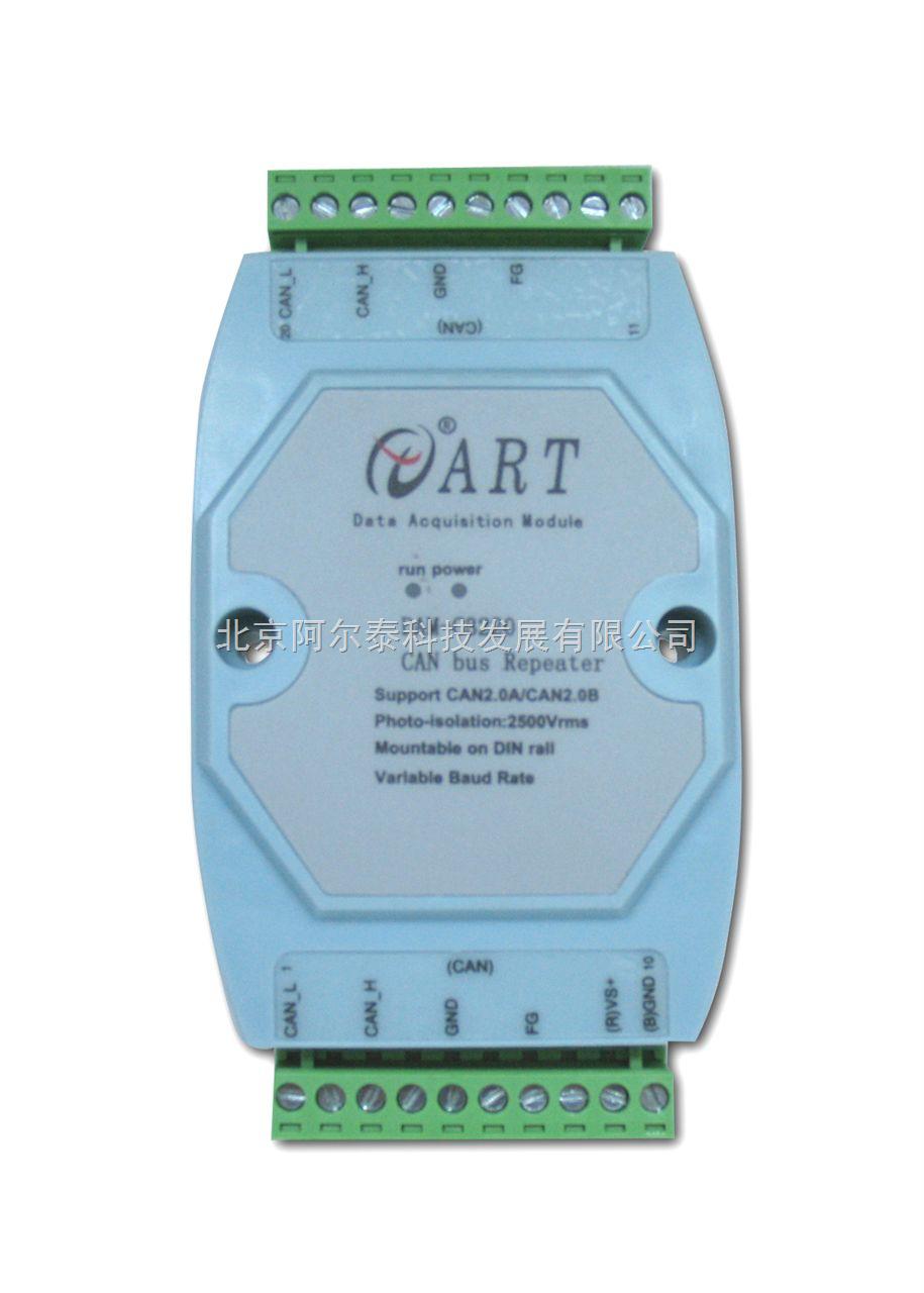 dam-c3220光电隔离型can总线中继器