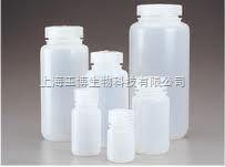 广口瓶 30ml(LDPE) 进口