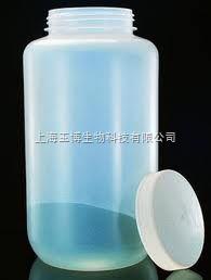 大广口瓶 4L(PP) 进口