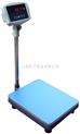 TCS-500公斤电子台秤,30kg普瑞逊电子台秤