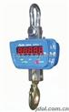 OCS-直视吊秤,20T无线耐高温电子吊磅,3T无线打印吊磅