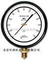 SZHT51-0.4-0.4级精密压力表