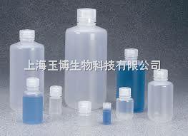 窄口瓶 15ml(PP) 进口