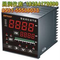 XMT61X,XMT62X,XMT62XF山东智能PID温控器