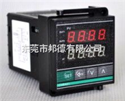 CHB系列智能温度调节仪