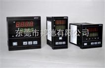 XMT-3A系列PID智能温控调节仪