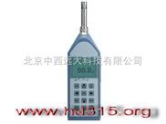 JH8HS6298B-噪声频谱分析仪(含打印机)