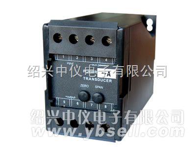 zyd26 有功功率变送器