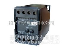 交流单相电压变送器
