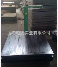 SCSTGT电子磅秤,1000A机械磅秤,2000A机械磅秤,3吨机械磅秤