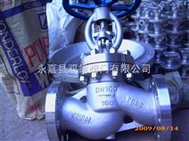 不锈钢高压法兰截止阀/永嘉手动高压截止阀