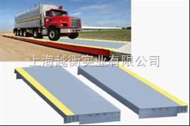 SCS80吨汽车地磅-80吨汽车地磅秤
